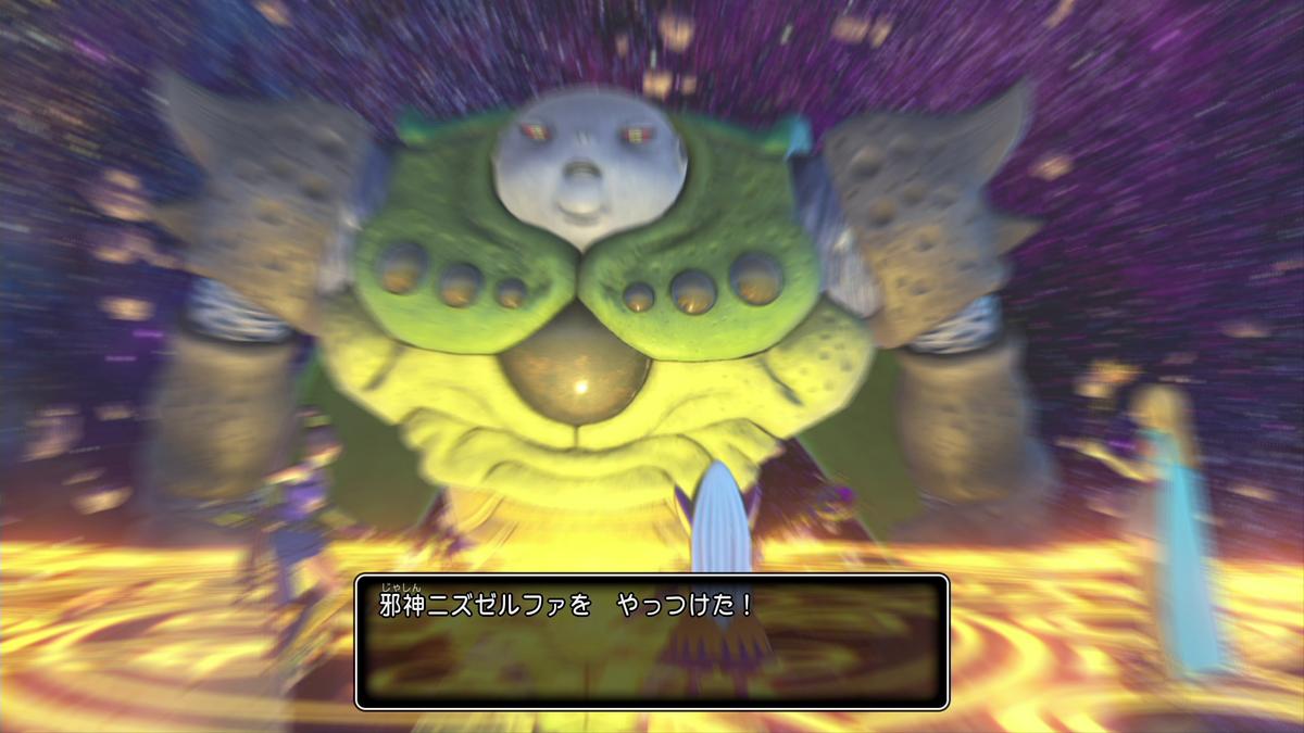 f:id:itome_tsuru:20210213224826p:plain