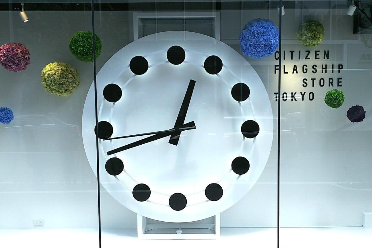 f:id:itomoji2002:20200108095325j:plain