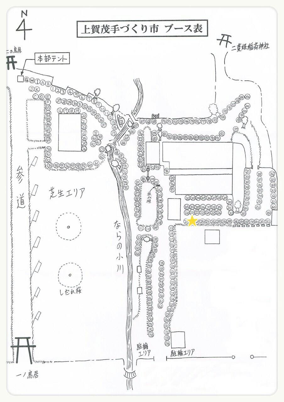 f:id:itomomi:20160622111434j:plain