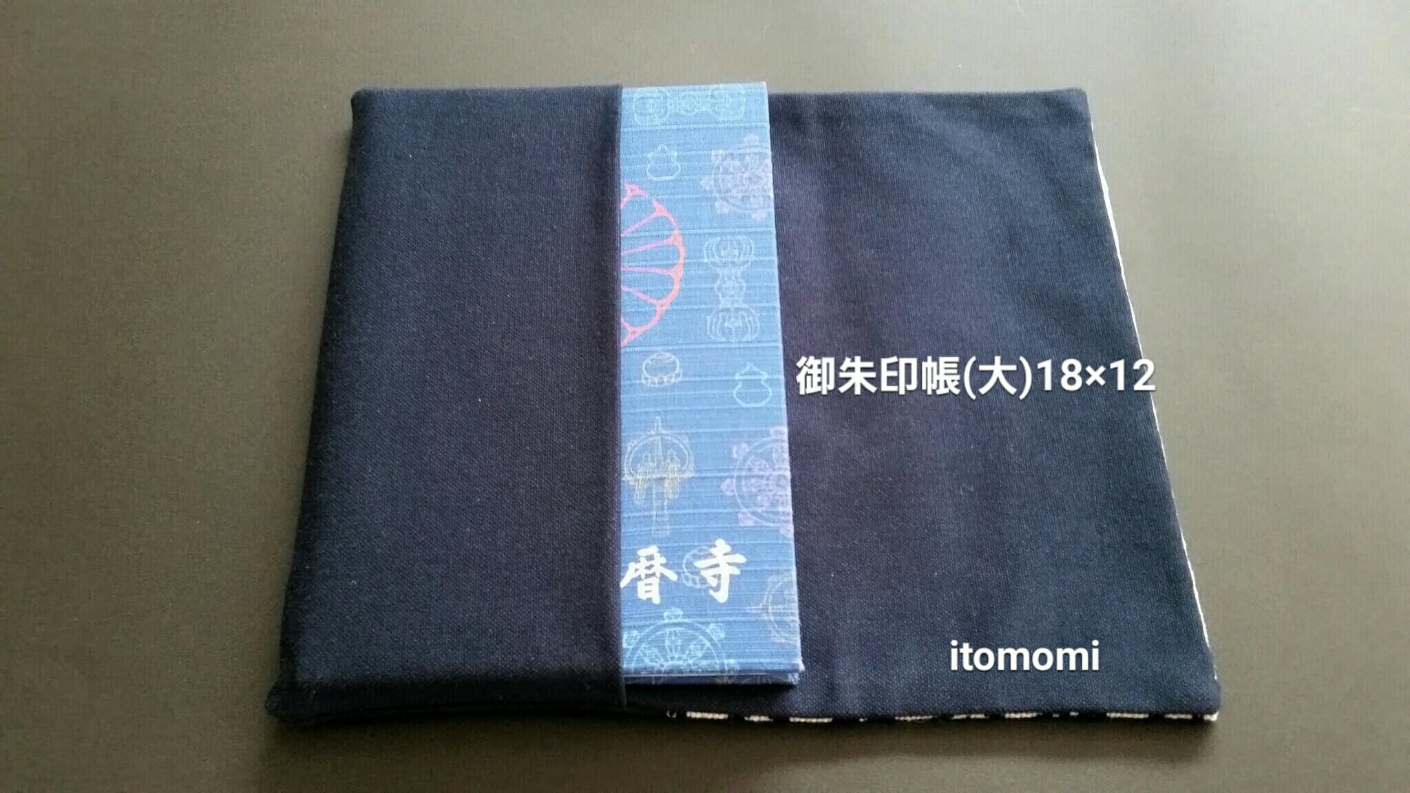 f:id:itomomi:20160623131512j:plain