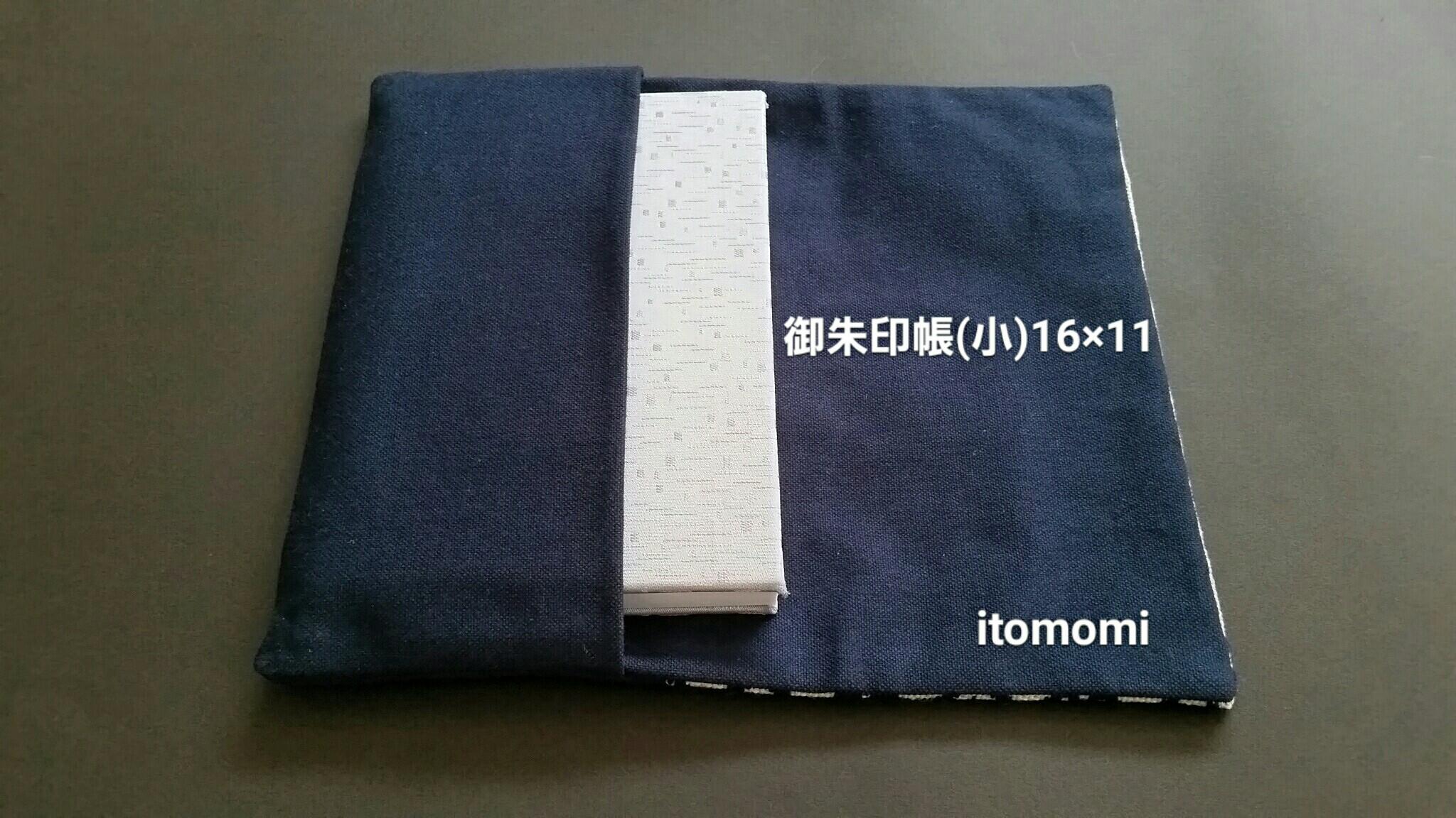 f:id:itomomi:20160623131850j:plain