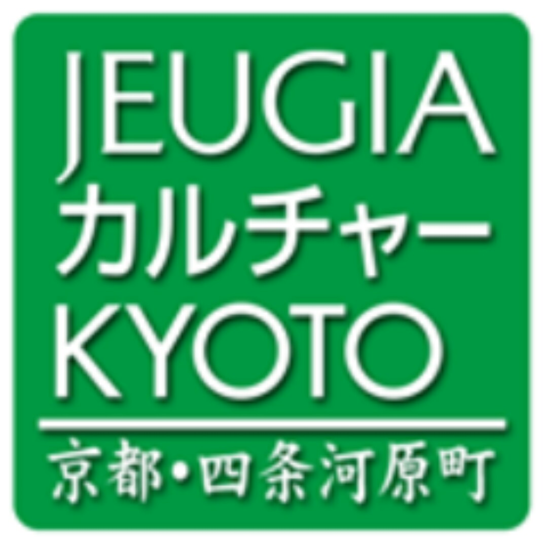 f:id:itomomi:20160729153113j:plain