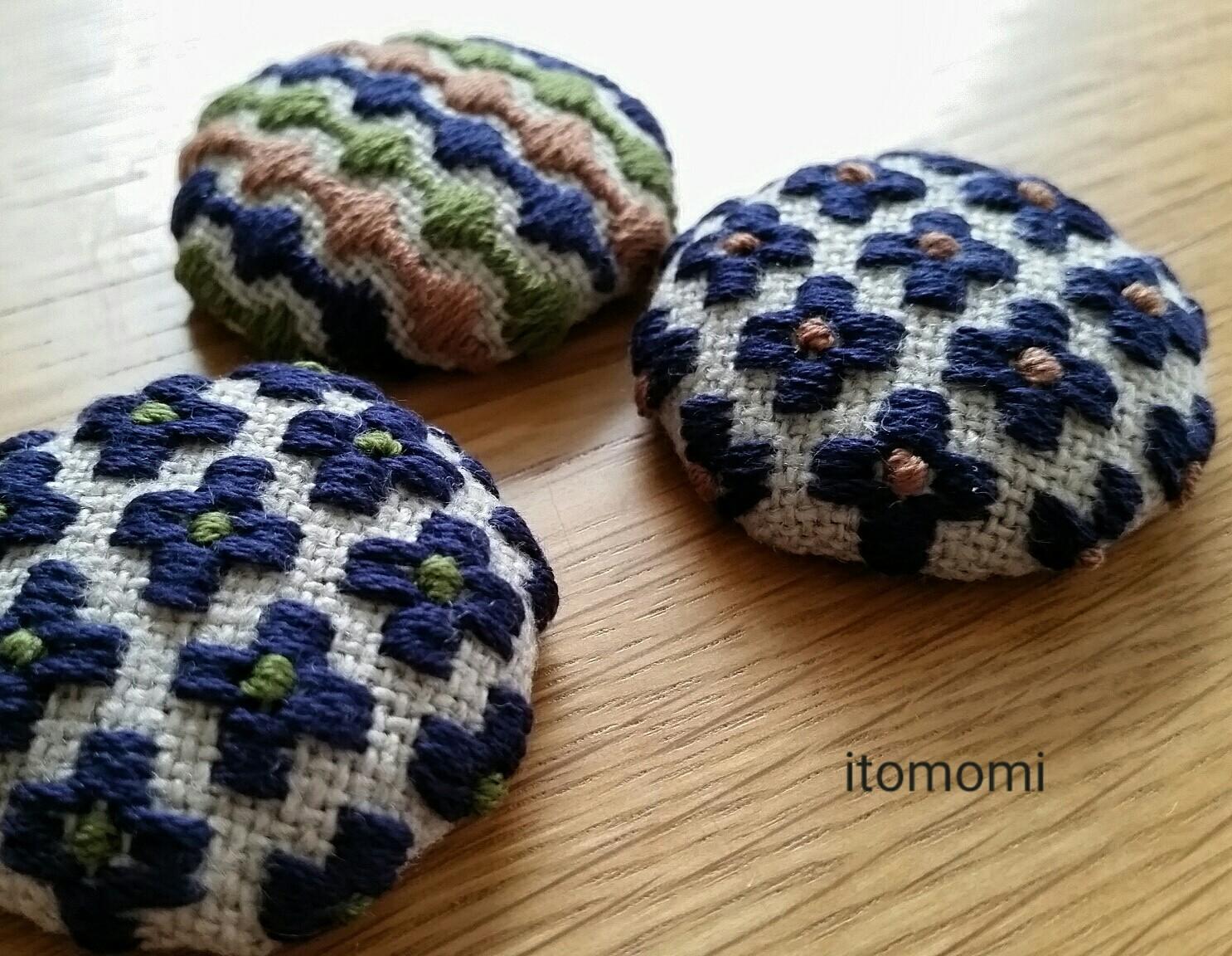 f:id:itomomi:20160820213252j:plain