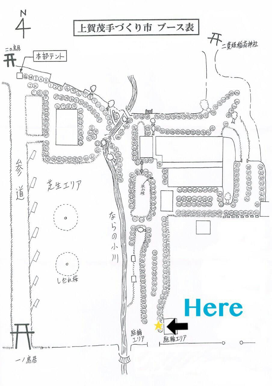 f:id:itomomi:20160820213311j:plain