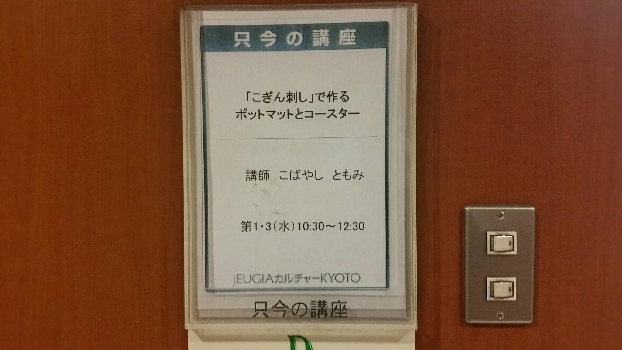 f:id:itomomi:20160921231510j:plain