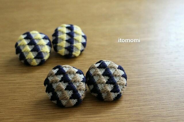 f:id:itomomi:20170311174951j:plain