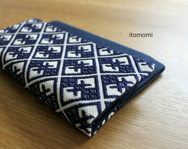 f:id:itomomi:20170419143350j:plain