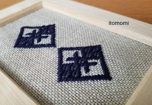 f:id:itomomi:20180216113856j:plain