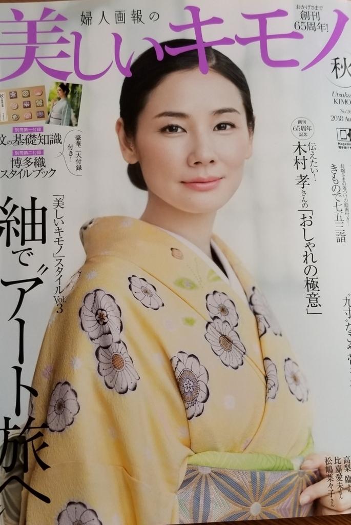 f:id:itomomi:20180822161021j:plain