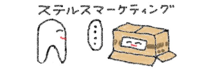 f:id:itopoid:20120518205412p:image:w640