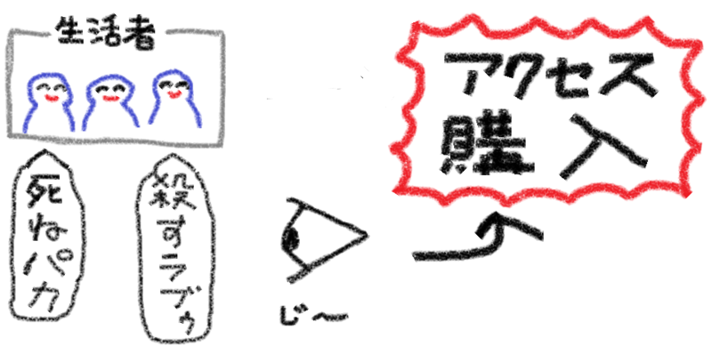 20120518211217