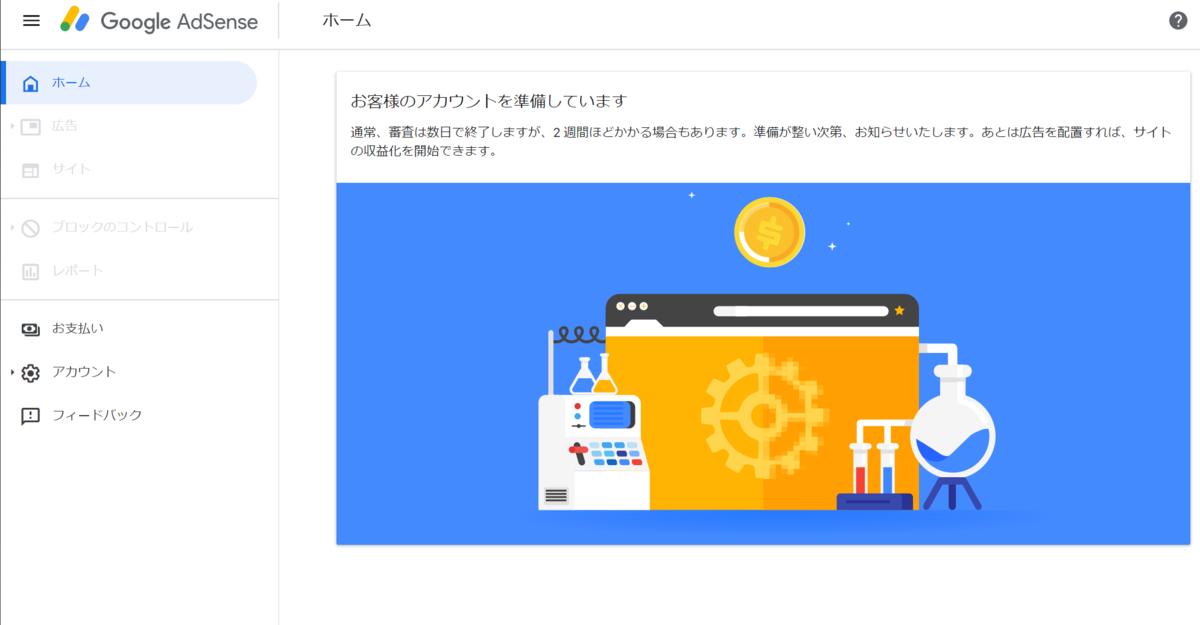 f:id:itosama:20200203210453p:plain