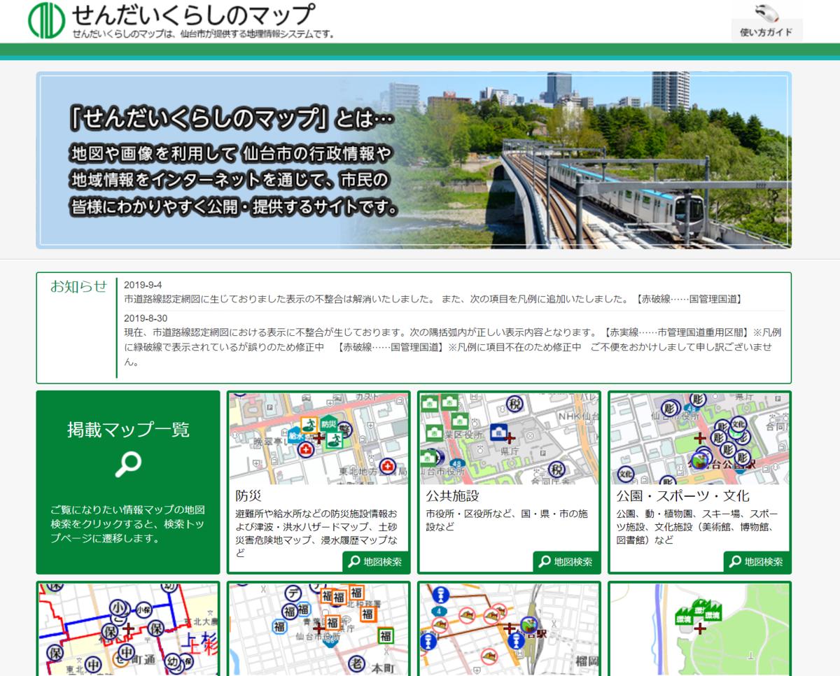 f:id:itosama:20200205183622p:plain