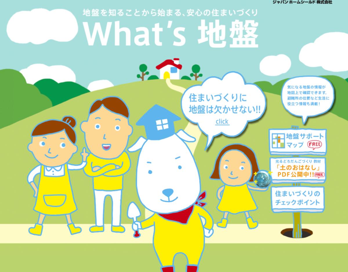 f:id:itosama:20200302192528p:plain