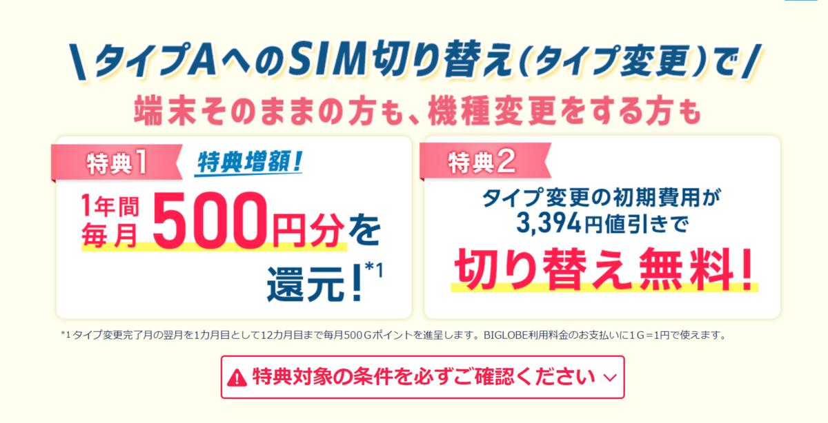 f:id:itosama:20200429185358p:plain