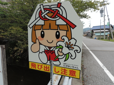 f:id:itoshige:20160924091152j:image