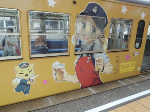 f:id:itoshige:20160924113726j:image
