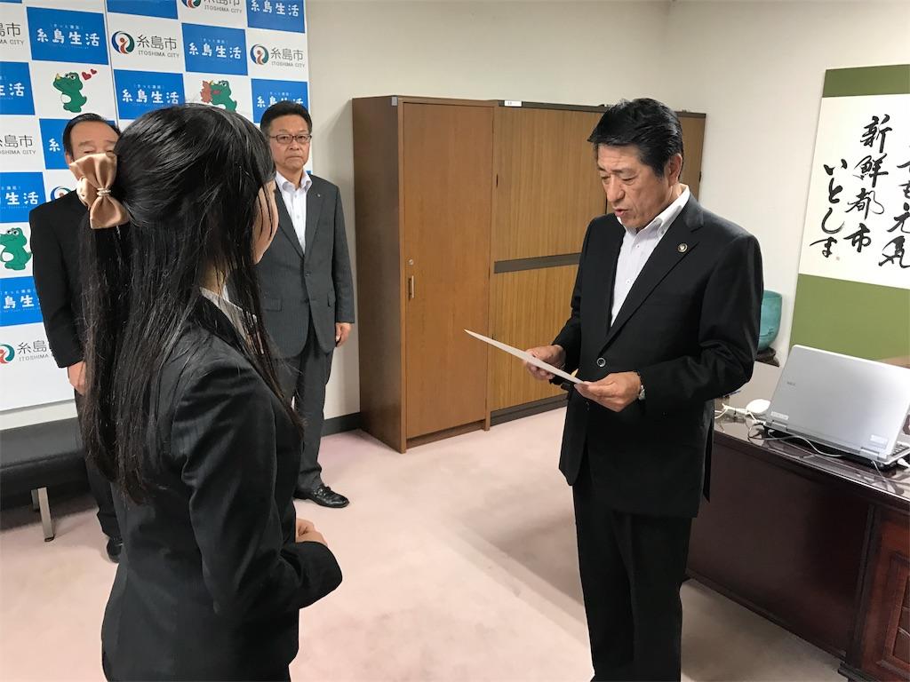f:id:itoshima55:20170718222018j:image