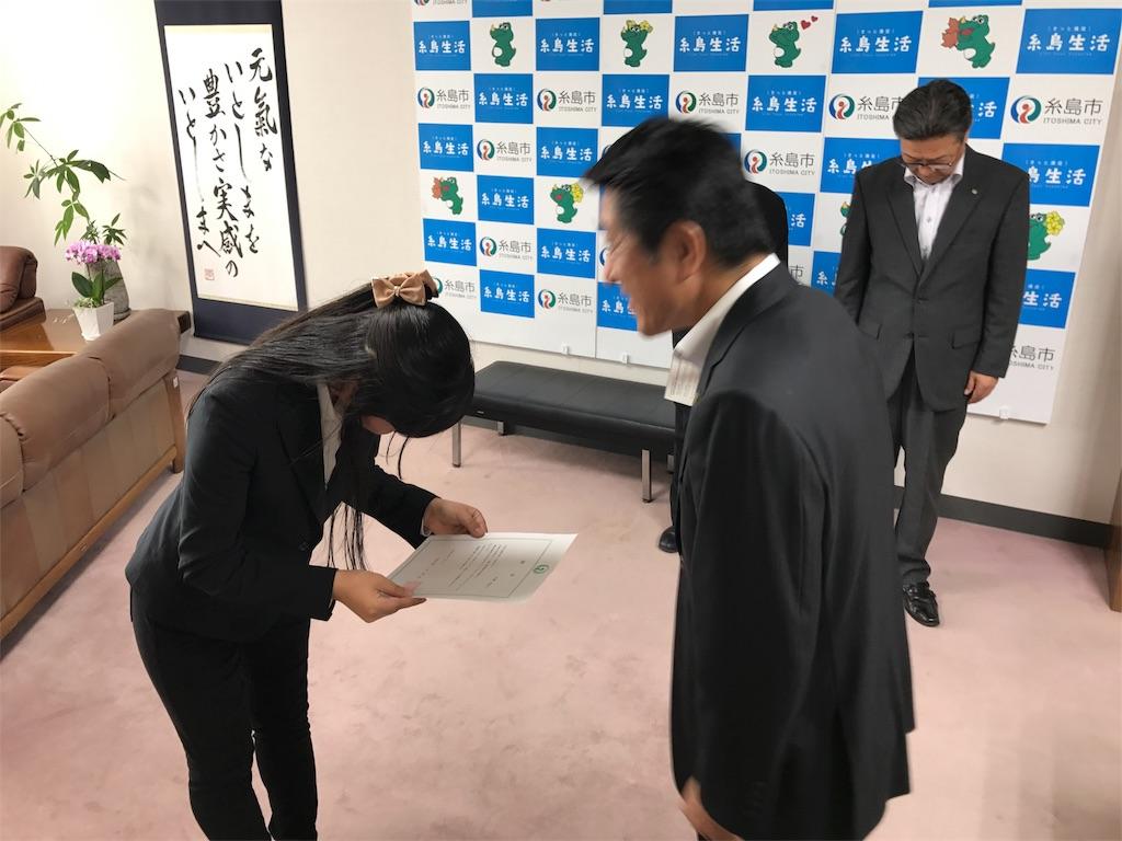 f:id:itoshima55:20170718222329j:image