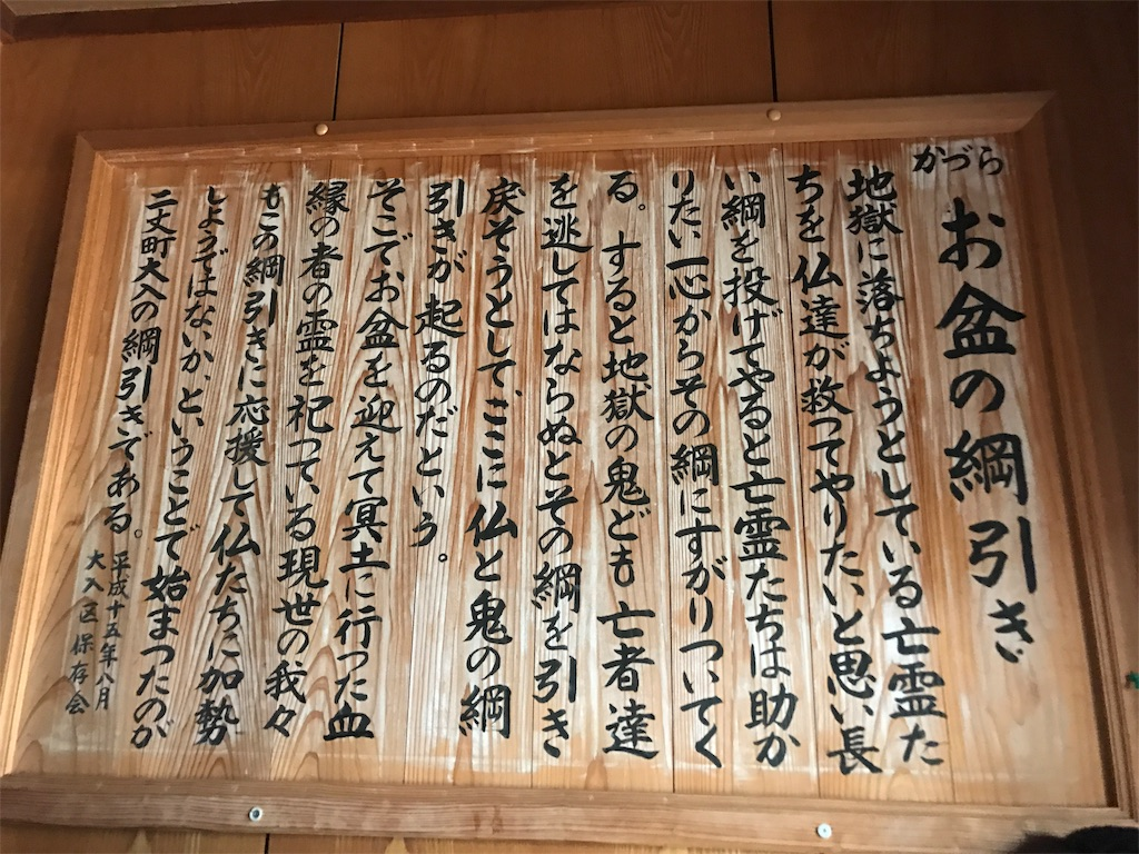 f:id:itoshima55:20170828110401j:image