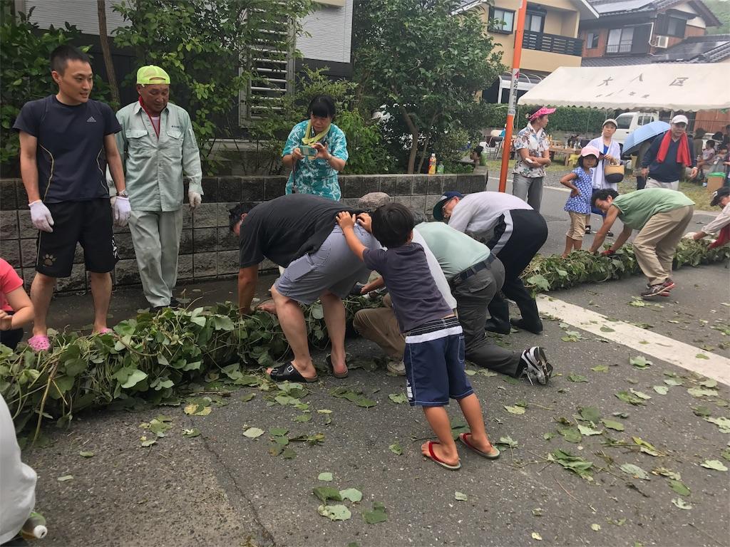 f:id:itoshima55:20170828112020j:image