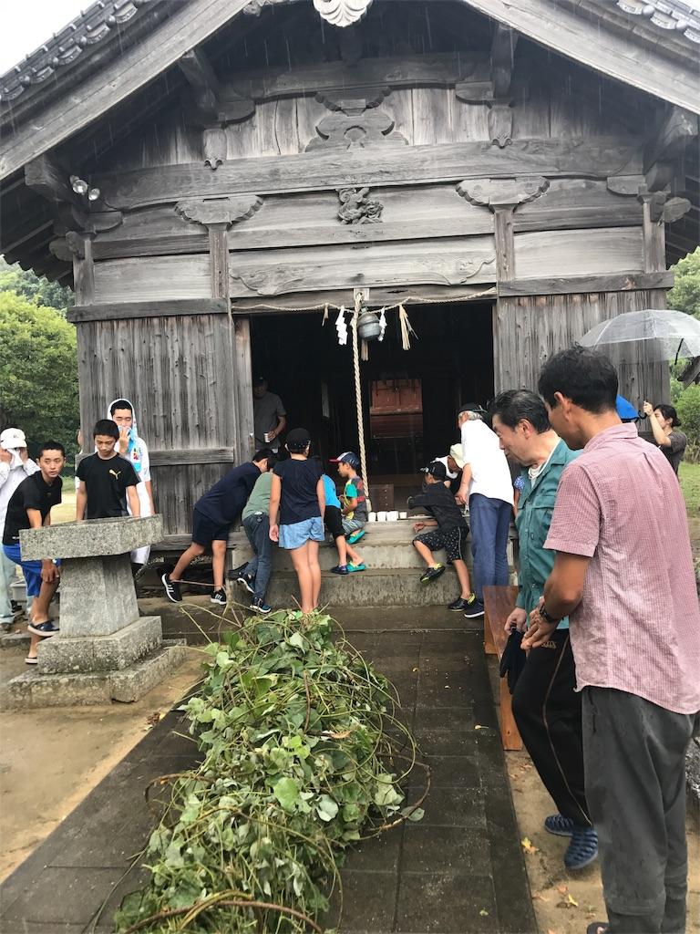f:id:itoshima55:20170828112430j:image