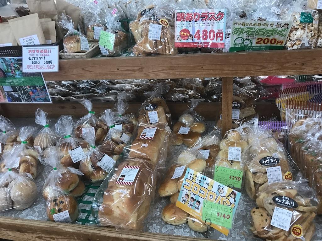 f:id:itoshima55:20170911100020j:image