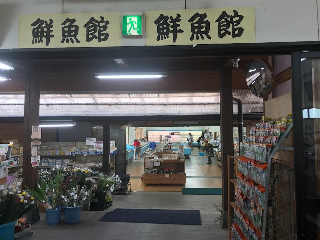 f:id:itoshima55:20170911100101j:plain