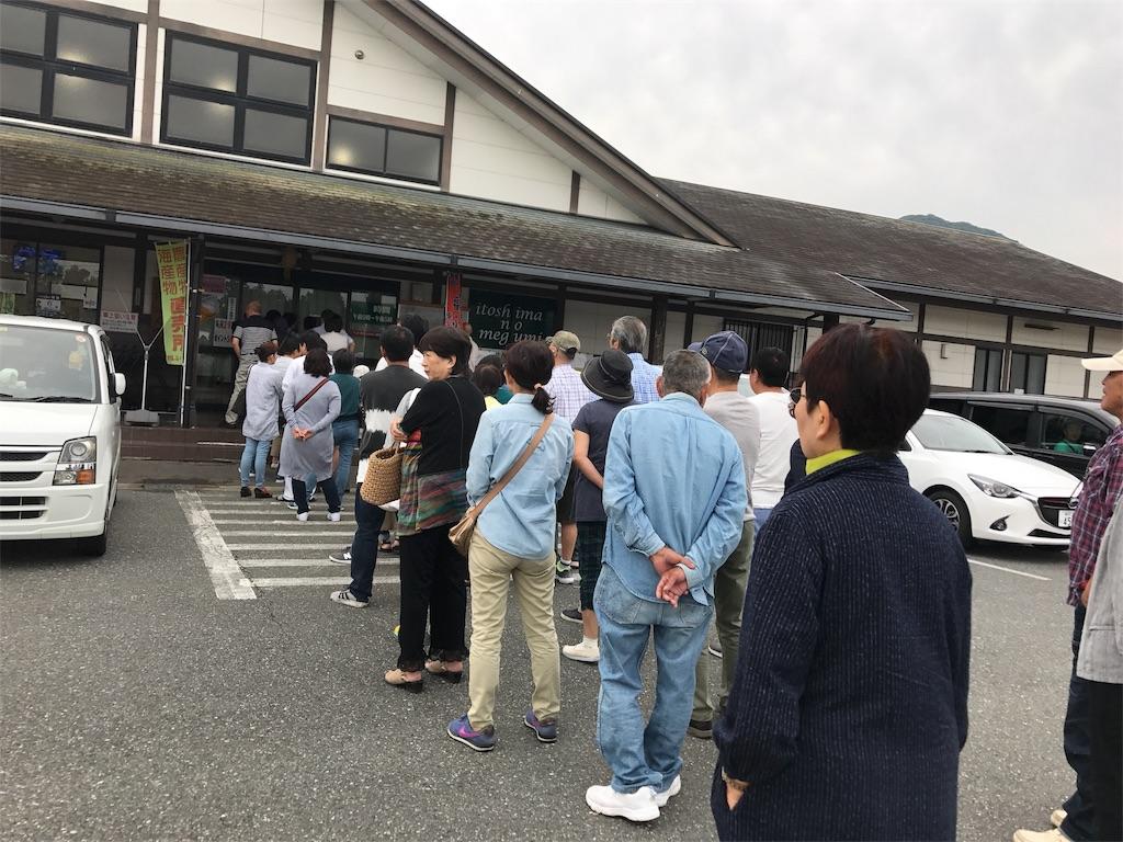 f:id:itoshima55:20170925144626j:image