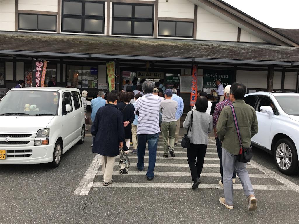 f:id:itoshima55:20170925144709j:image