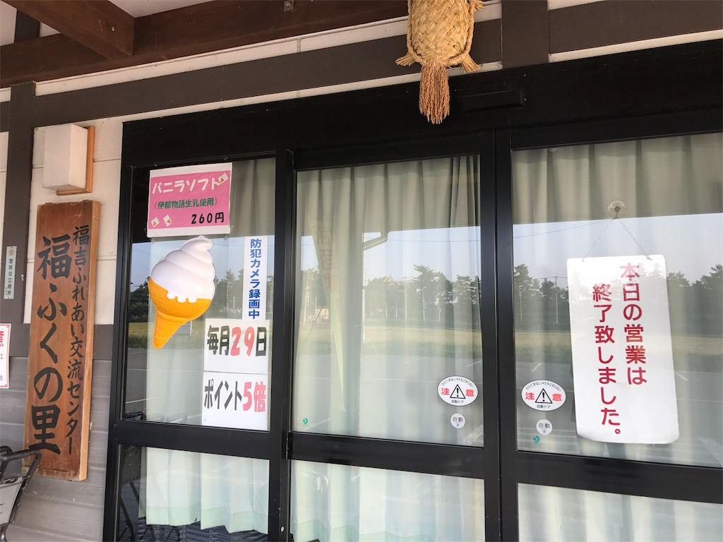 f:id:itoshima55:20171002090713j:plain