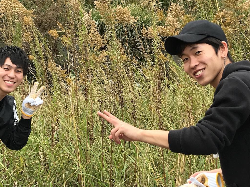 f:id:itoshima55:20171115134527j:image