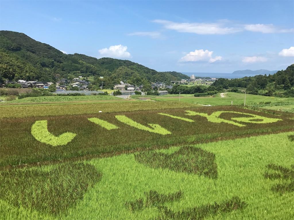 f:id:itoshima55:20171206142138j:image