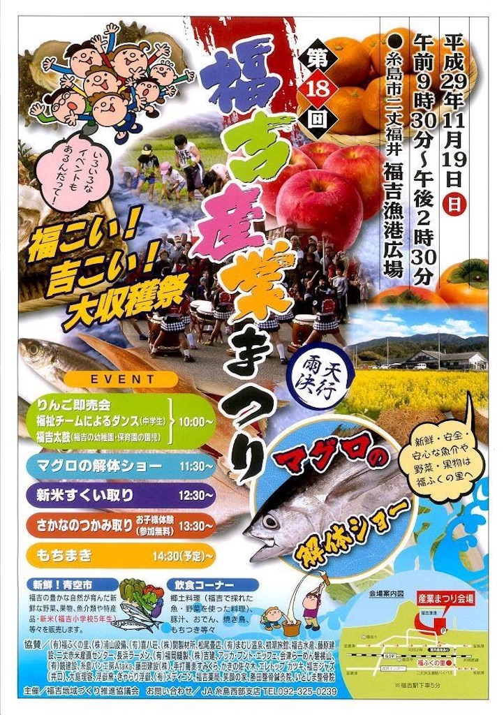 f:id:itoshima55:20171209185334j:image