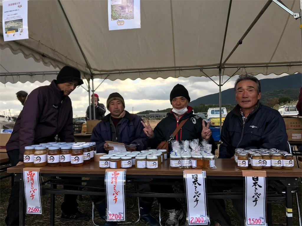 f:id:itoshima55:20171209190300j:image