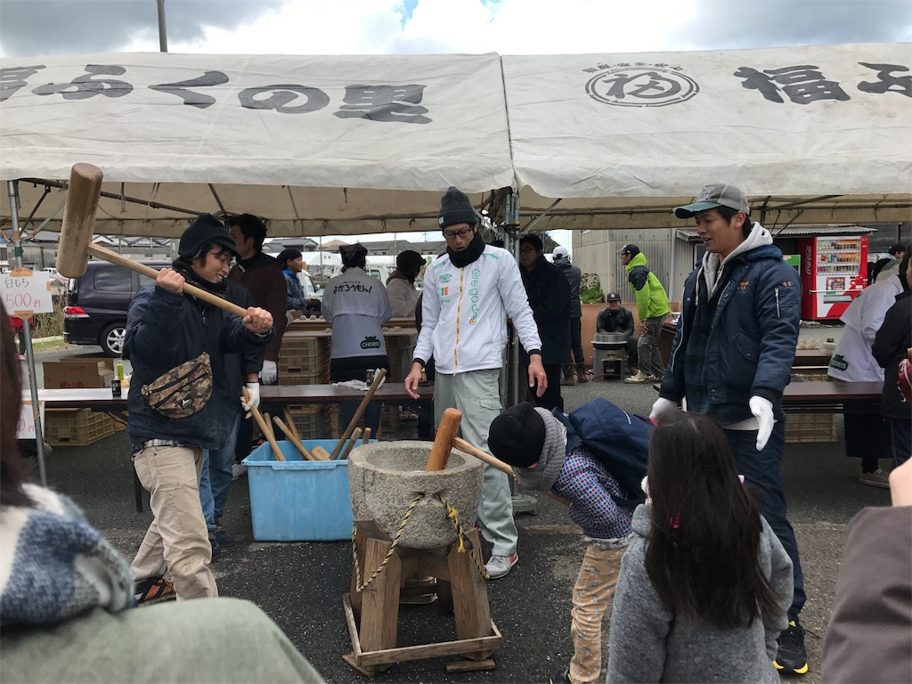 f:id:itoshima55:20171209190944j:image