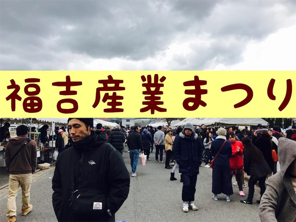 f:id:itoshima55:20171209202437j:image