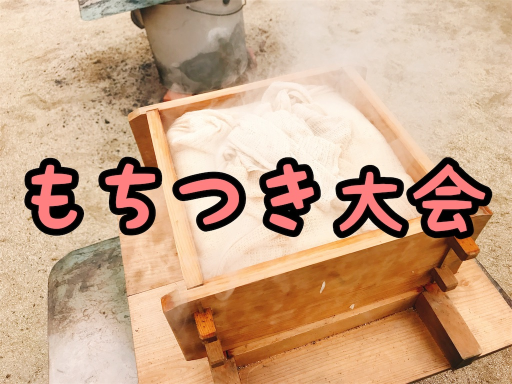 f:id:itoshima55:20171211152637j:image