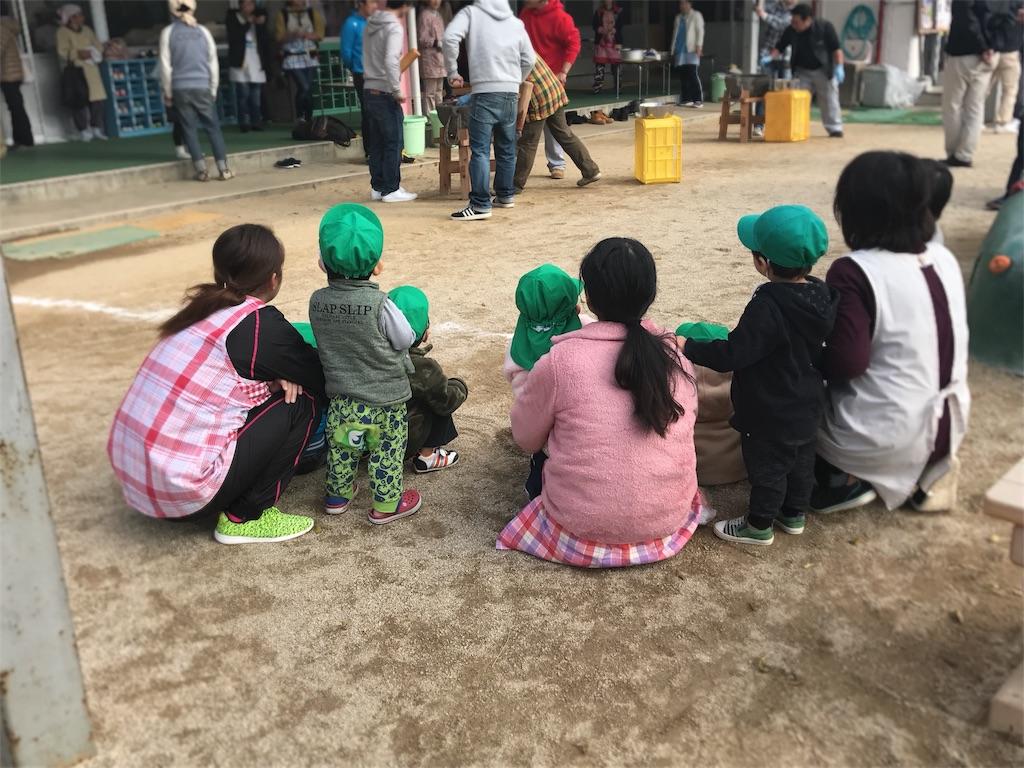 f:id:itoshima55:20171211154135j:image