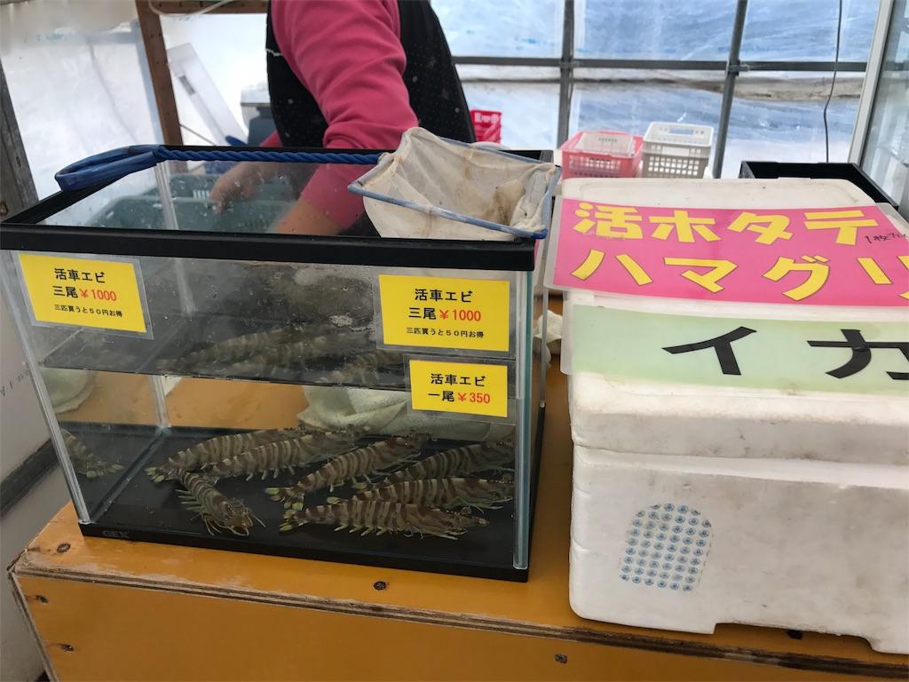 f:id:itoshima55:20171216113500j:image