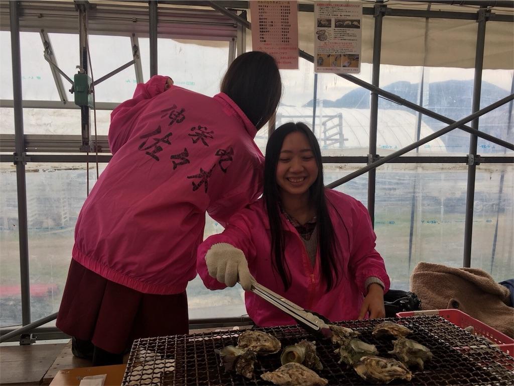 f:id:itoshima55:20171221132002j:image