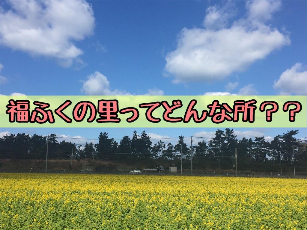 f:id:itoshima55:20180109182354j:image