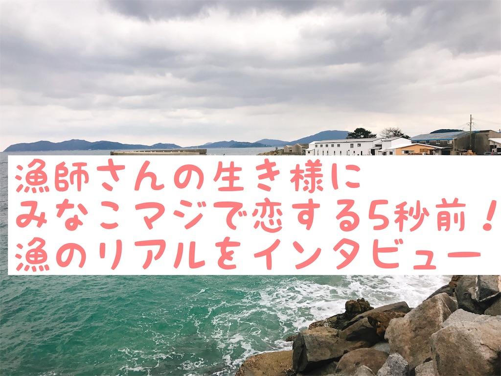 f:id:itoshima55:20180113204921j:image