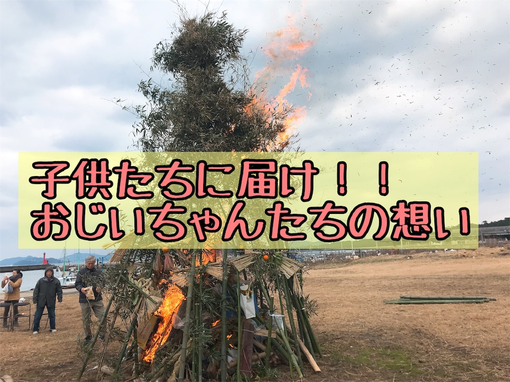f:id:itoshima55:20180120220035j:image