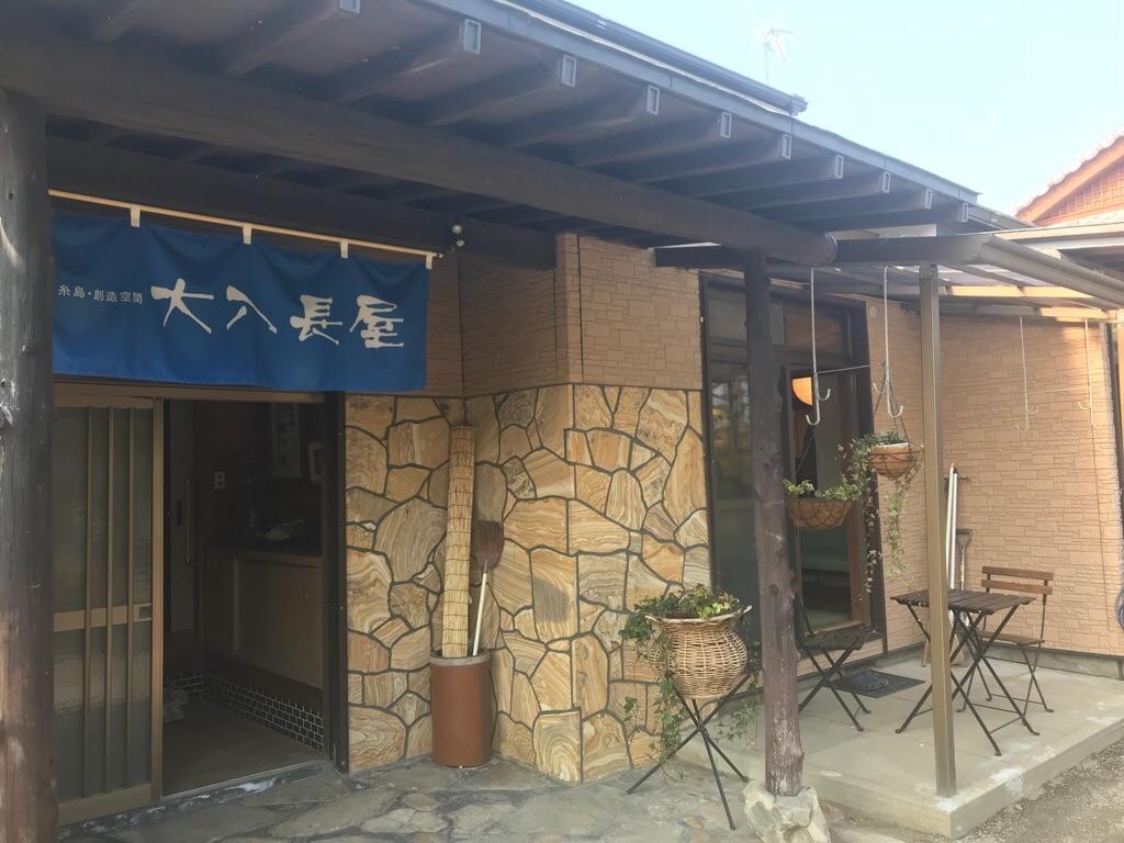 f:id:itoshima55:20180326101339j:image