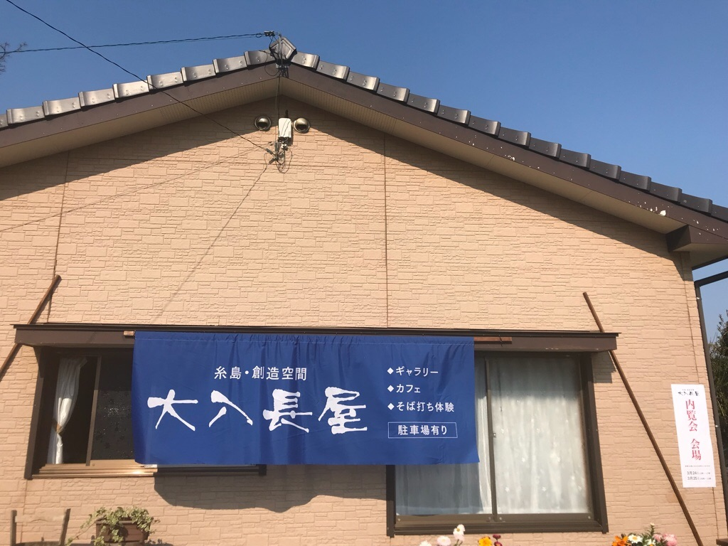 f:id:itoshima55:20180326101413j:image