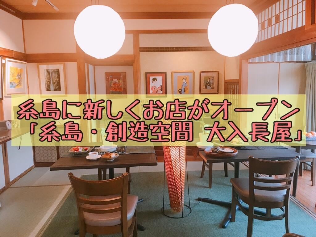 f:id:itoshima55:20180409224146j:image