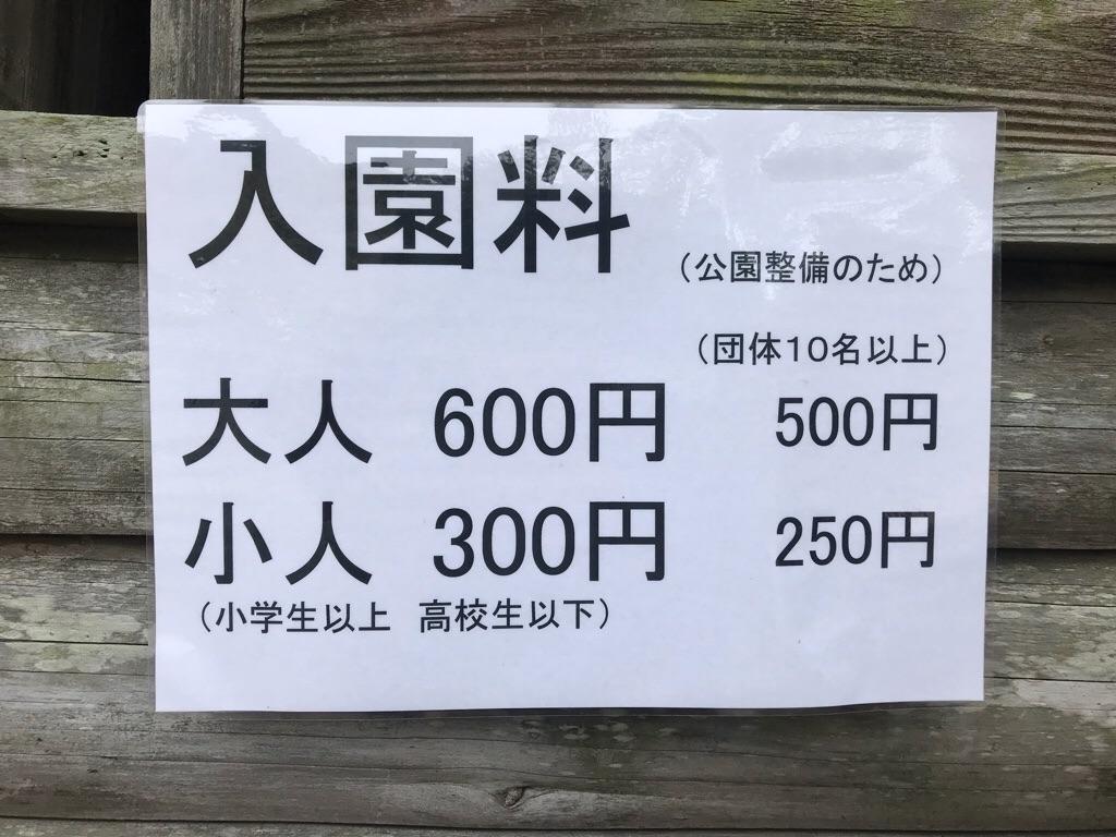 f:id:itoshima55:20180416155432j:image