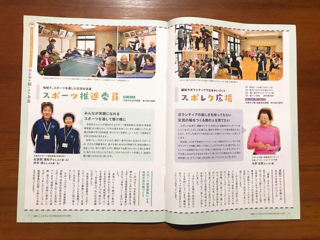 f:id:itoshima55:20180503200108j:image