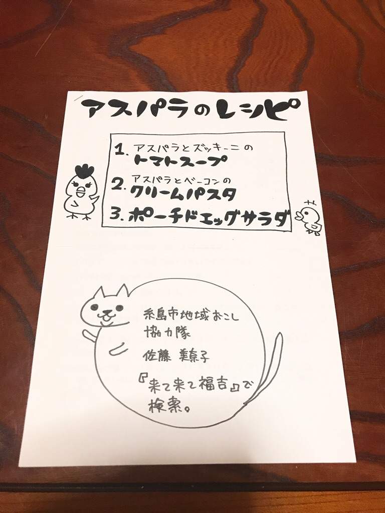 f:id:itoshima55:20180531093932j:image